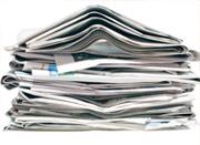 London-press-complaints